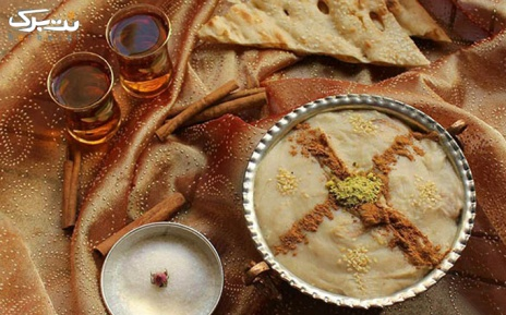 یک کیلو حلیم معجون در کباب سرای طهران
