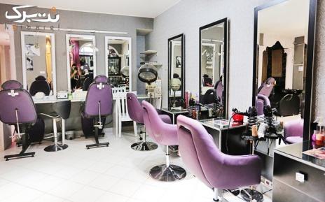 پکیج 1: کوتاهی موی حرفه ای در آرایشگاه تیام