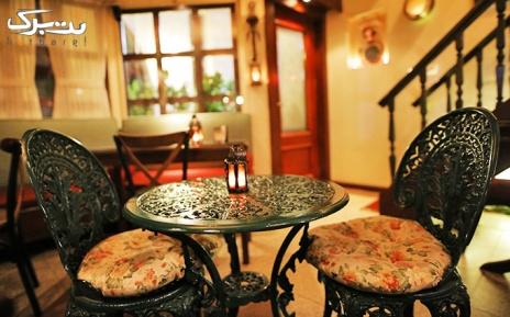 پکیج کاسادیامرغ در کافه بیزی شعبه سوهانک
