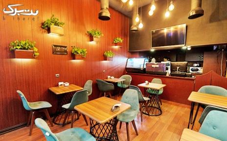 منو غذایی در کافه باراد