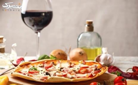 منو پیتزا در رستوران ایتالیایی بانش