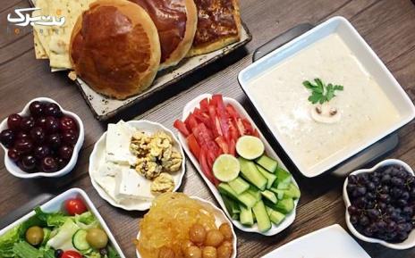 افطاری سلف سرویس در کافه آمور
