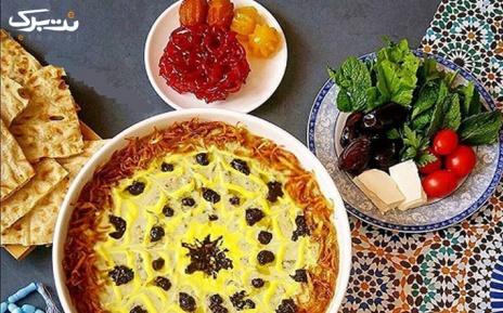 سینی افطار در رستوران تاج محل