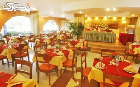 پکیج افطار دو نفره در هتل آزادی