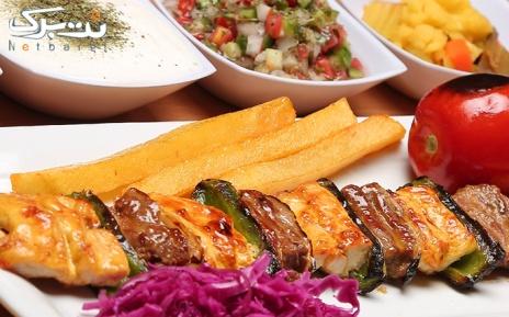 پکیج 2 افطاری در رستوران پاسداران
