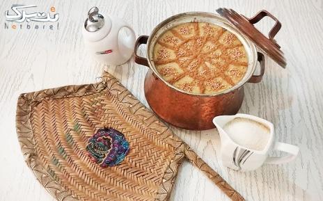 پکیج افطاری به همراه حلیم در تهیه غذای زودپز