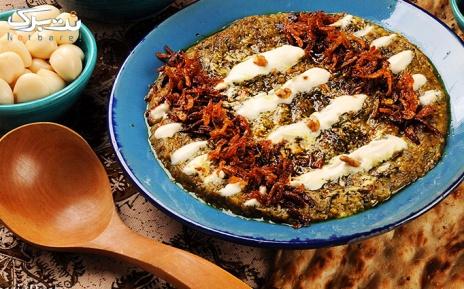 پکیج افطاری به همراه آش در تهیه غذای زودپز