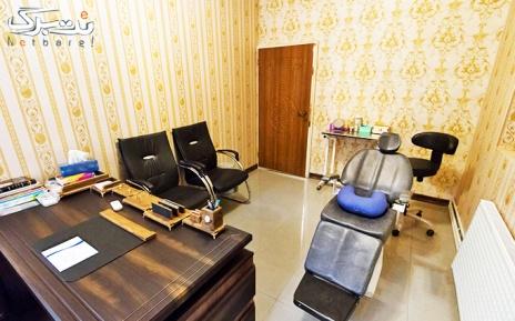 لیزر موهای زائد نواحی در درمانگاه پوست و مو کایا