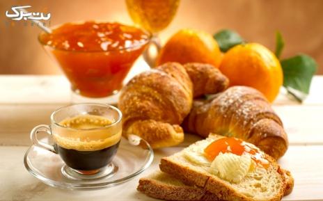 پکیج صبحانه گزم در کافه سولو