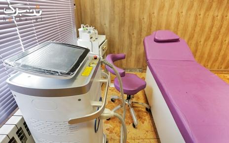 لیزر الکس دایود زیر بغل در مطب دکتر سیداصغر حسینی
