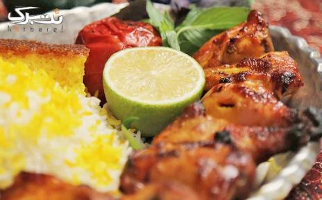 رستوران کوچینی با غذاهای ایرانی و موسیقی زنده