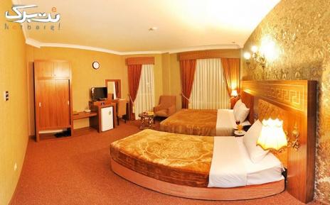 پکیج 2: اقامت فولبرد (تابستان) در هتل تابران