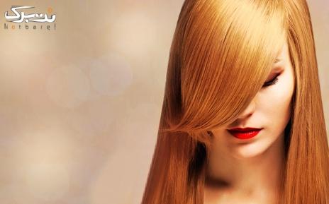 رنگ مو در آرایشگاه پرستوی بهار