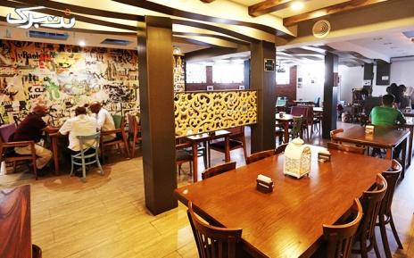 منو پاستاها در کافه ژیوا