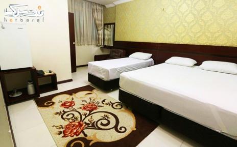 پکیج2: اقامت فولبرد (شنبه تا سه شنبه) در هتل فاخر
