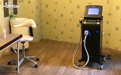 لیزر موهای زائد ویژه زیر بغل در مطب دکتر شجاعی