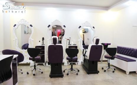 رنگ مو در آرایشگاه سحر