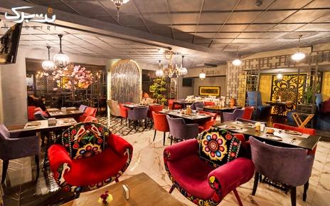 رستوران عربی آشا سفارش از منو باز کافی شاپ