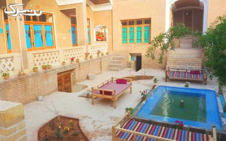 اقامتگاه بومگردی سرای آقا محمد ( کاشان )