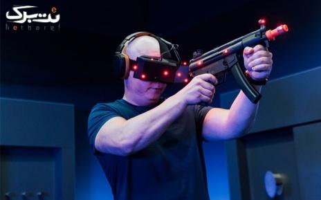 واقعیت مجازی VR در گیم نت توفان