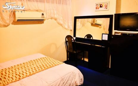 پکیج 2: اقامت در اتاق دو تخته