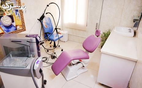 لیزر موهای زائد زیر بغل در مطب دکتر سپهری