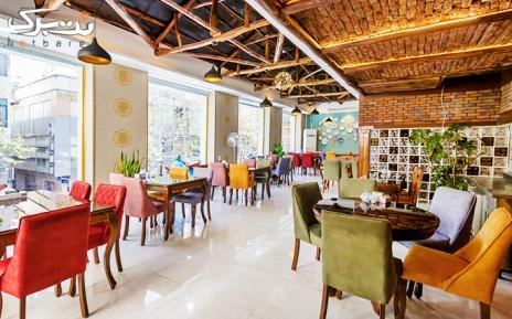 قلیان ویژه عربی(یخ) با چای در کافه رستوران کاخ