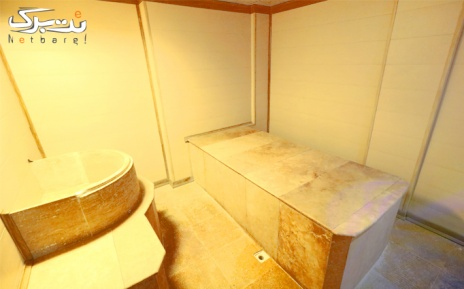 حمام سنتی در مجموعه ورزشی مرجان ویژه آقایان