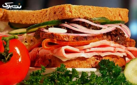 منو مخصوص باتین(بمب ساندویچ) در فست فود باتین