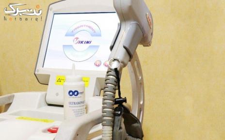لیزر موهای زائد ناحیه زیر بغل در مطب دکتر رضوی