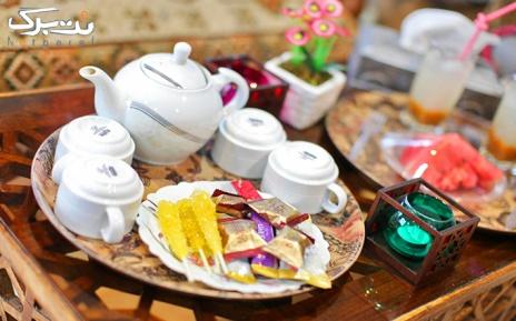 سرویس چای و قلیان دو نفره در کافه تیس تاس