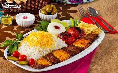 منو غذاهای اصیل ایرانی در سفره خانه امیرکبیر فشم