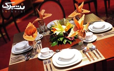سیرک و شام در رستوران گردان برج میلاد 8 شهریور