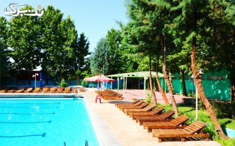 شنا در استخر زمزم ویژه بانوان ( شنبه تا پنجشنبه )