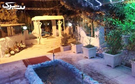سرویس چای و قلیان دو نفره در باغچه سرای دایملر