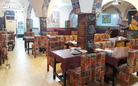 قلیان عربی دو نفره در رستوران سنتی هفت خوان