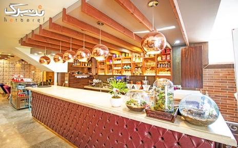 قلیان دو نفره در کافه رستوران پاپاراتزی