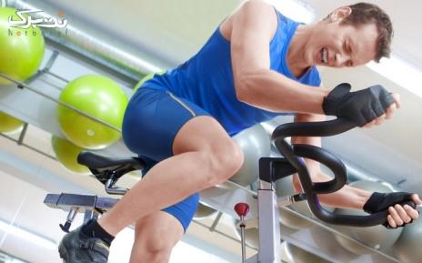 کار با دستگاه ورزشی3 روز در هفته در باشگاه ویدانا