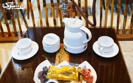 سرویس چای ، قلیان و تنقلات در کافه مازینو