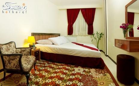 هتل آبا مشهد