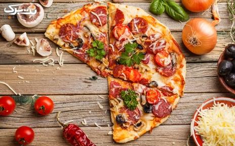 منو پیتزا در کافه فست فود پله