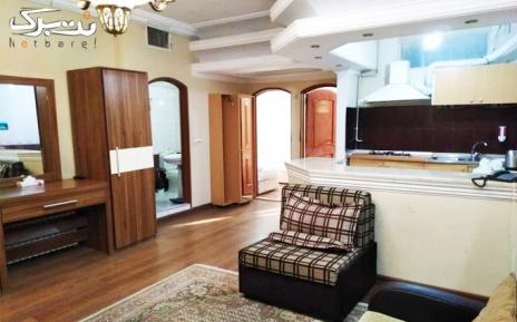 پکیج2: اقامت فولبرد (صبحانه نهار وشام) در هتل یلدا