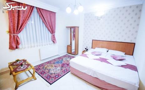 اقامت تک (شنبه تا سه شنبه) در هتل آپارتمان پارسا