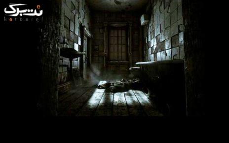 بازی هتل جهنمی ویژه شنبه تا چهارشنبه 11 الی 17