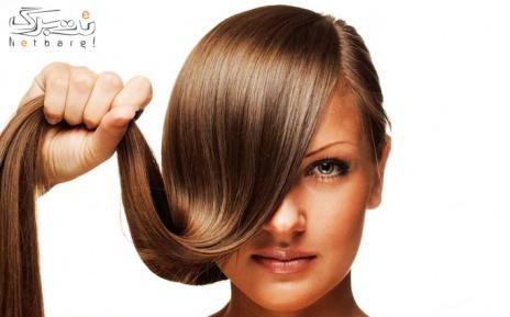 پروتئینه موی متوسط در سالن زیبایی ناهید
