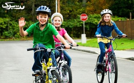 پیست دوچرخه سواری پارک چیتگر (دونفره)