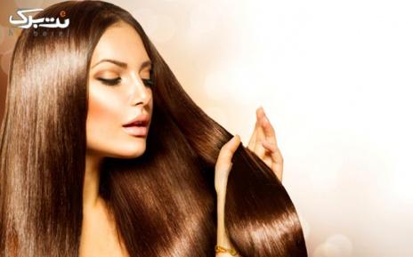 کراتینه موی متوسط با حجم متوسط
