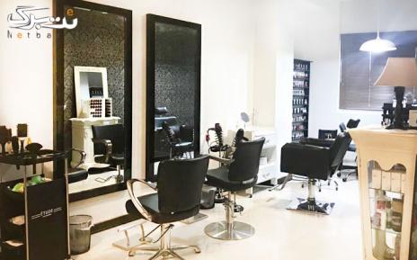 براشینگ موی کوتاه در سالن مونا سالاری