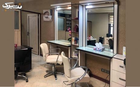 پکیج 3 : کرلی مو در آرایشگاه هانا