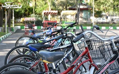 پکیج 2: دوچرخه سواری دو نفره